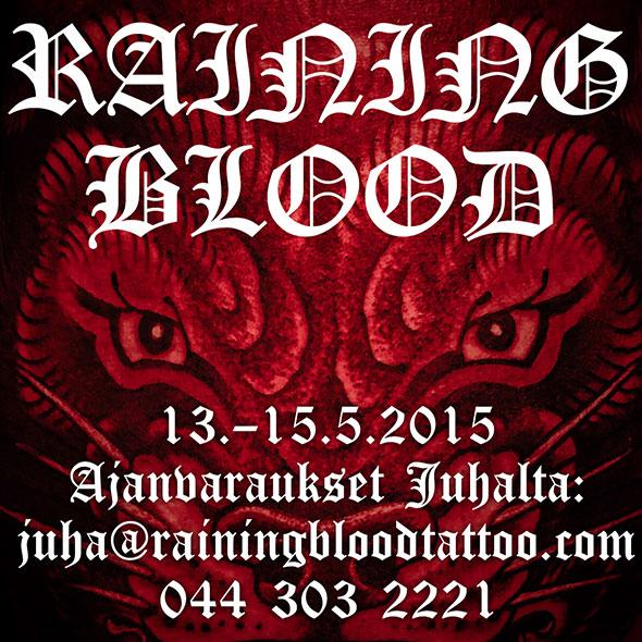RainingBood_touko15_IMG_0086